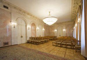 Заседателна зала в БКИ - Москва