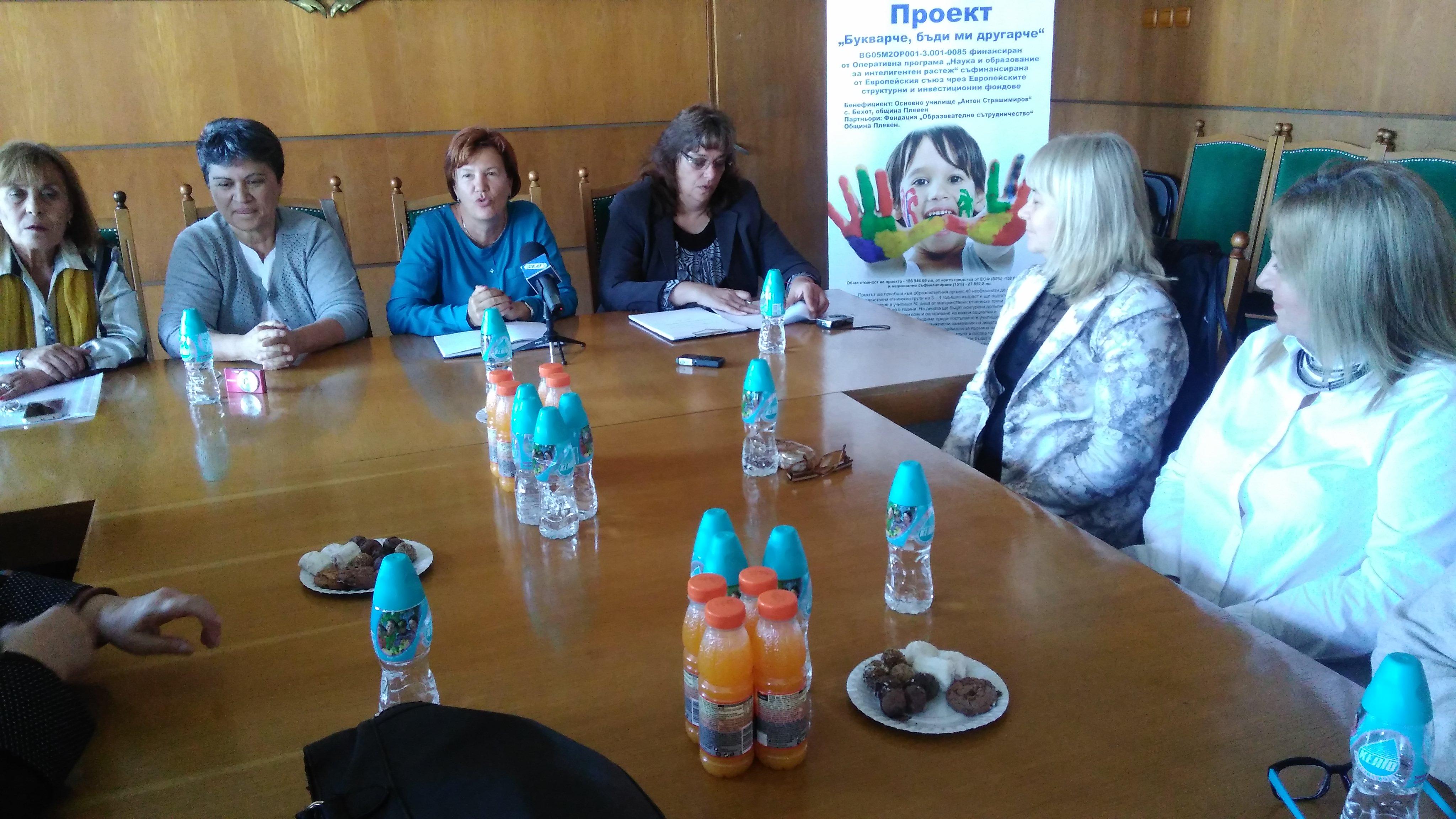 .jpg - Ромски деца от Бохот и Тодорово учат български език по проект за 185 хил. лв.