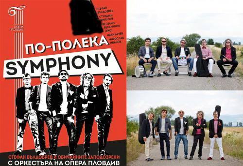 """Съдържателна и богата програма в Летен театър """"Кайлъка"""""""