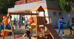 Нов спортен комплекс отвори врати в град Левски