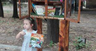 """Автопоход и молебен за здраве организират от """"Възраждане"""" – Червен бряг"""