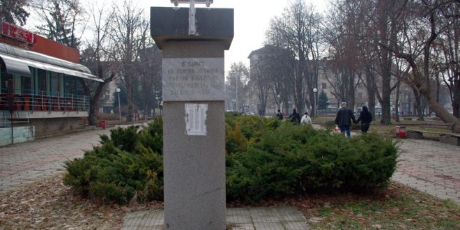 За паметниците и кръстовете в Плевен