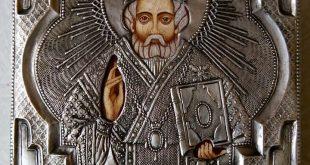 Честит Никулден ! И молба към Св. Николай !