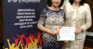 Проект на плевенската Езикова удостоен с Европейски знак за качество