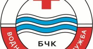 БЧК-Плевен организира курсове за водни спасители