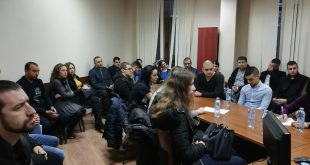 Областната младежка структура на ГЕРБ в Плевен проведе отчетно-изборно събраниe