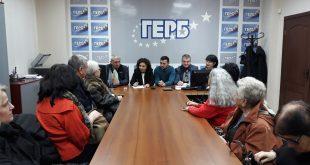 Съветниците на ГЕРБ с пресконференция