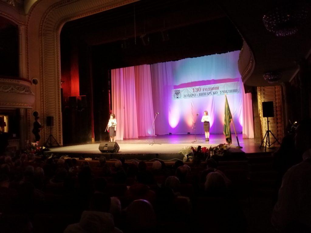 ПГ по лозарство и винарство с концерт за 130-годишнината си /снимки/