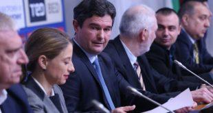 """""""ДЕН"""" – учреди се нова партия в България"""