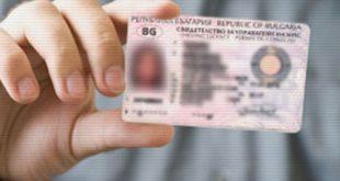 Шофьор без книжка хванаха в Буковлък
