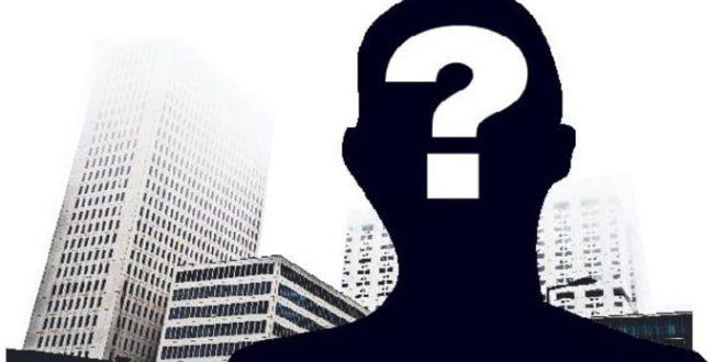 Защо побърквате хората с липсата на информация ?