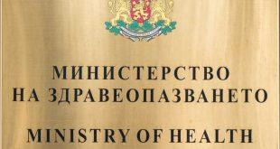 Заповед на здравния министър определи болници и легла за лечение на заразените с коронавирус