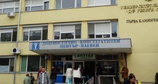 4 900 болни са хоспитализирани в УМБАЛ-Плевен от 8-ми март до сега