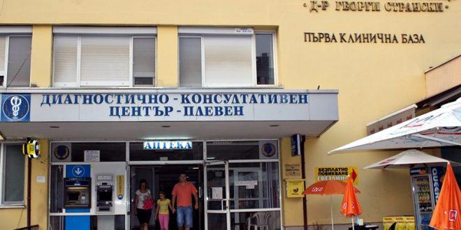 Само 1 болен с Ковид 19 в Инфекциозно отделение на УМБАЛ – Плевен