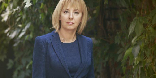 """От пощата на """"Плевен прес"""": Мая Манолова със законопроект за колекторските фирми"""