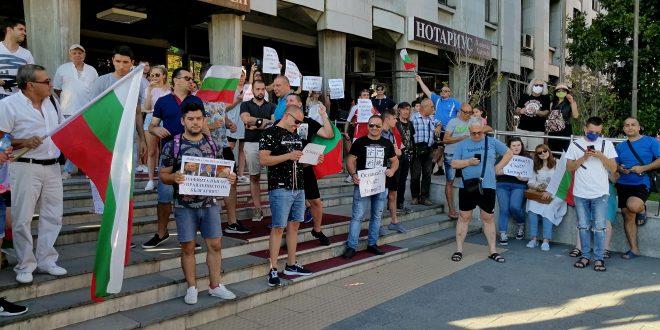 Втори ден протести в Плевен срещу кабинета