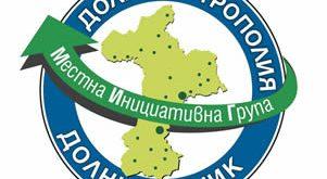 """LogoMIG 301x165 - МИГ """"Долна Митрополия – Долни Дъбник"""" прави общо събрание с членовете си"""