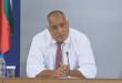 Борисов: Изкарват, че ГЕРБ и ДПС работят заедно