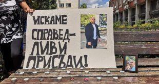"""""""Искаме да живеем!"""", с тези думи приятели на загиналия Божидар повторно протестираха"""