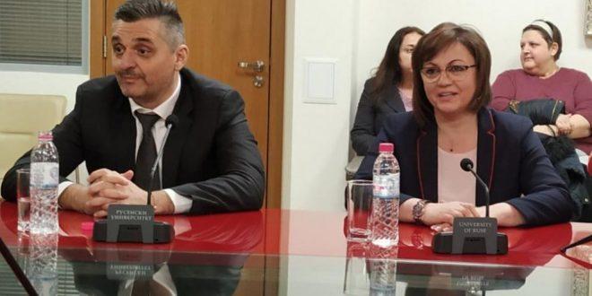Петима кандидати ще спорят за лидер на БСП