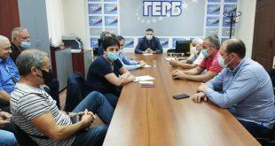 Областното ръководство на ГЕРБ – Плевен ще инициира срещи по общините