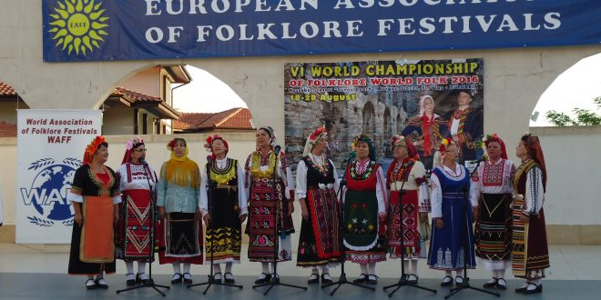 Читалищен колектив от Победа стана лауреат на Световен шампионат по фолклор