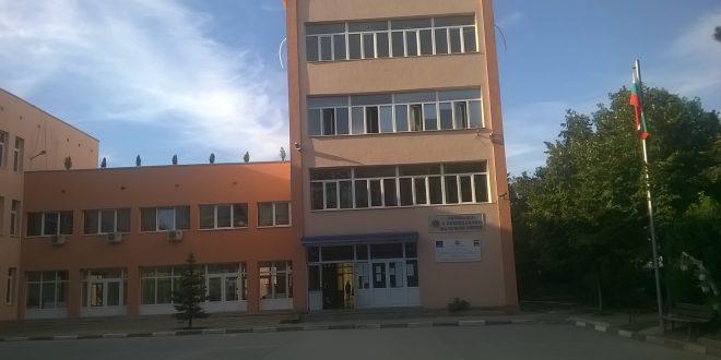 Кръщават плевенската Езикова гимназия на велик български писател