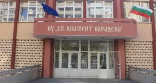 "ОУ ""Климент Охридски"" – Плевен със спечелен проект за работа в библиотечна среда"