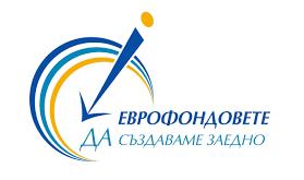 файл 279x165 - Никопол: ОИЦ с информационна среща утре за възможностите на европейските фондове