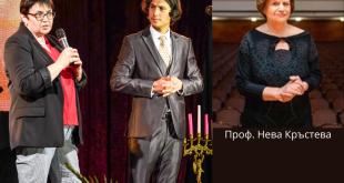 """Благородна Танева получи награда от фондация """"Камджалов"""""""