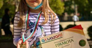 """Първо място за второкласничка от НУ """"Отец Паисий"""" на междуучилищен турнир по плуване"""