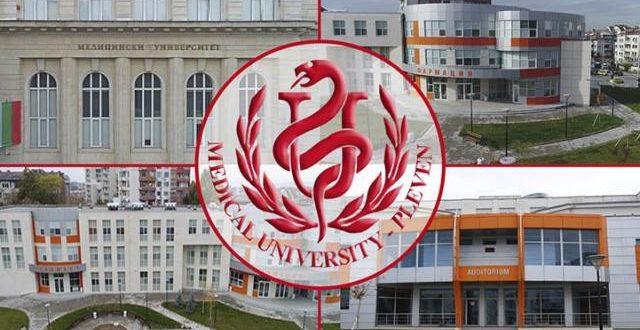 Отменя се провеждането на Деня на народите в Медицинския университет