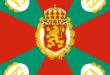 На 19 ноември честваме празника на Сухопътните войски на Република България