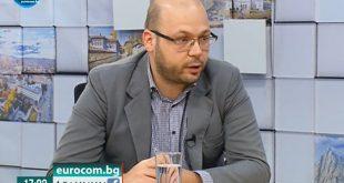 """310x165 - """"Изправи се.БГ"""" внесе сигнал до КПКОНПИ за конфликт на интереси в община Червен бряг"""