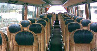 Временно се преустановява  автобусната линия Левски – Плевен