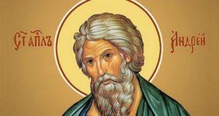 Православната и Католическата църква честват Свети Андрей  Първозвани