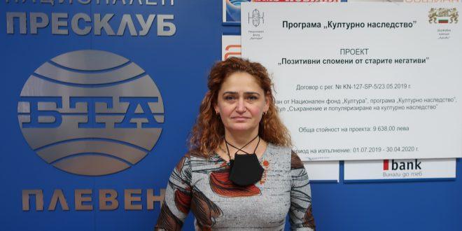 """1 000 негативи са дигитализирани от """"Държавен архив"""" – Плевен"""