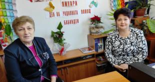 Нина Предова - медицинска сестра и Димитринка Гетова -секретар на читалището. Снимка - Интернет нска сестра и