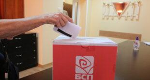 1 310x165 - БСП – Плевен избра състава на листата си за парламентарните избори