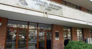 Библиотека Христо Смирненски Плевен отбелязва 125 години от рождението на Иван Винаров