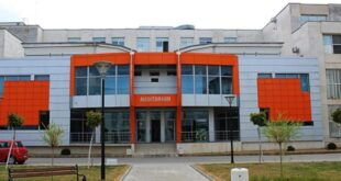 Медицинския университет - Плевен
