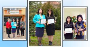 310x165 - Високи награди за учители от град Левски в годината на COVID -19