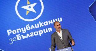 Владислав Николов е водач на листата на Републиканци за България в Плевен