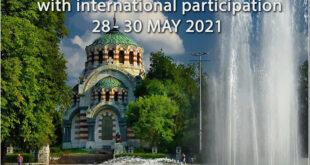 Плевен ще бъде домакин на международен форум по анатомия