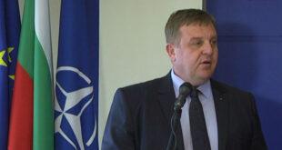 Красимир Каракачанов - ВМРО