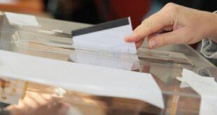 """991 ratio izbori urna glasuvane 310x165 - ГЕРБ, ДПС и """"Републиканците"""" – с най-много гласове след първия тур на местния вот"""