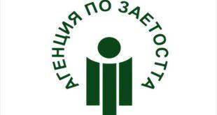 До 2 април работодатели могат да кандидатстват по мерките за безработни до 24 години или над 50
