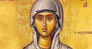 На 23 март Православната църква почита Света мъченица Лидия
