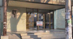 """""""Зелени коридори"""" за ваксинация на гражданите на Плевен срещу COVID-19"""