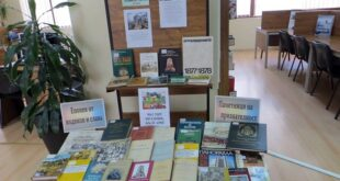 23 април е Световен ден на книгата и авторското право